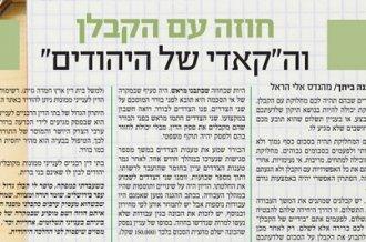 מקור 124 מוקטן חוזה ע2ם קבלן והקאדי של היהודים